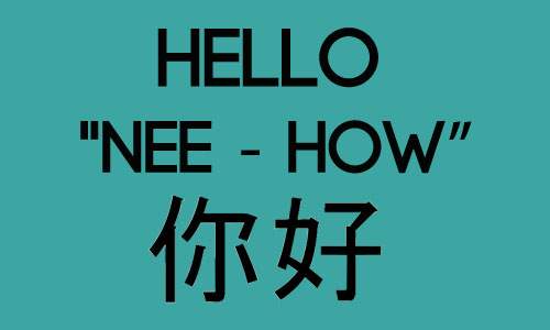 8 simple mandarin words and phrases lemon daze hello in mandarin hello m4hsunfo
